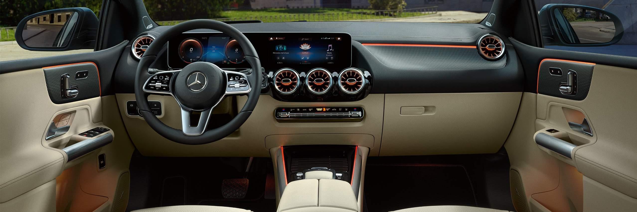 Комфорт Mercedes-Benz B-Class Hatchback