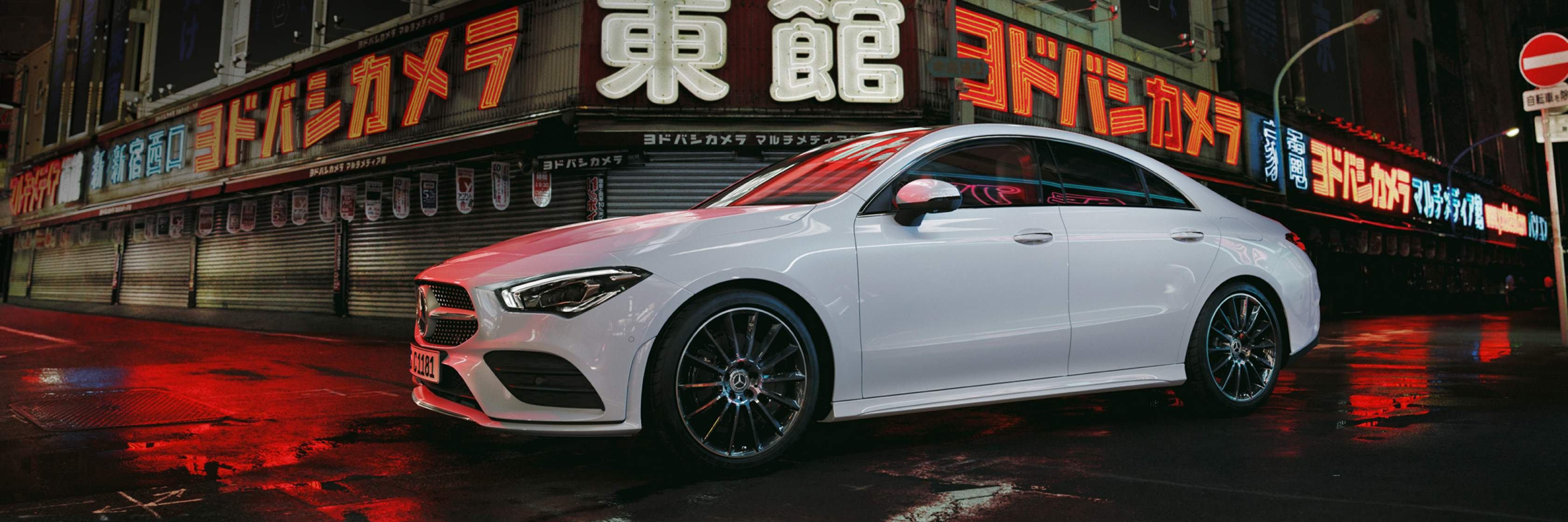 Огляд Mercedes-Benz CLA Coupe 2021
