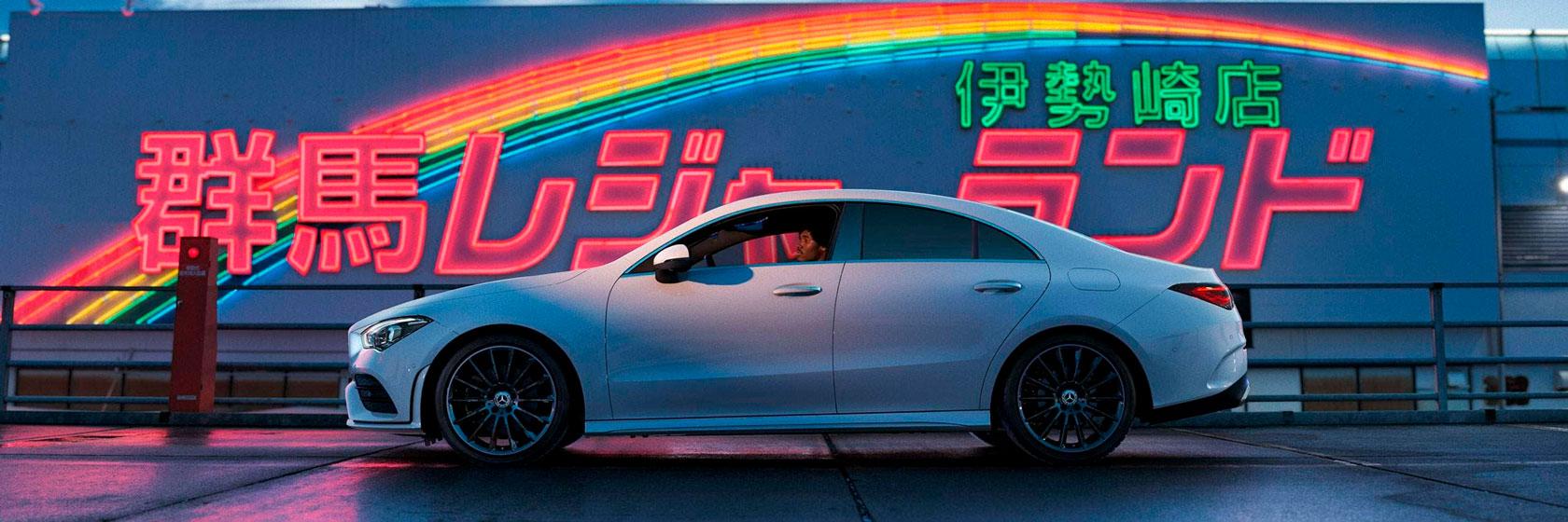 Технічні даніMercedes–Benz CLA Coupe 2021