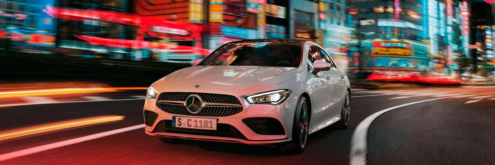 Специальные модели Mercedes–Benz CLA Coupe 2020