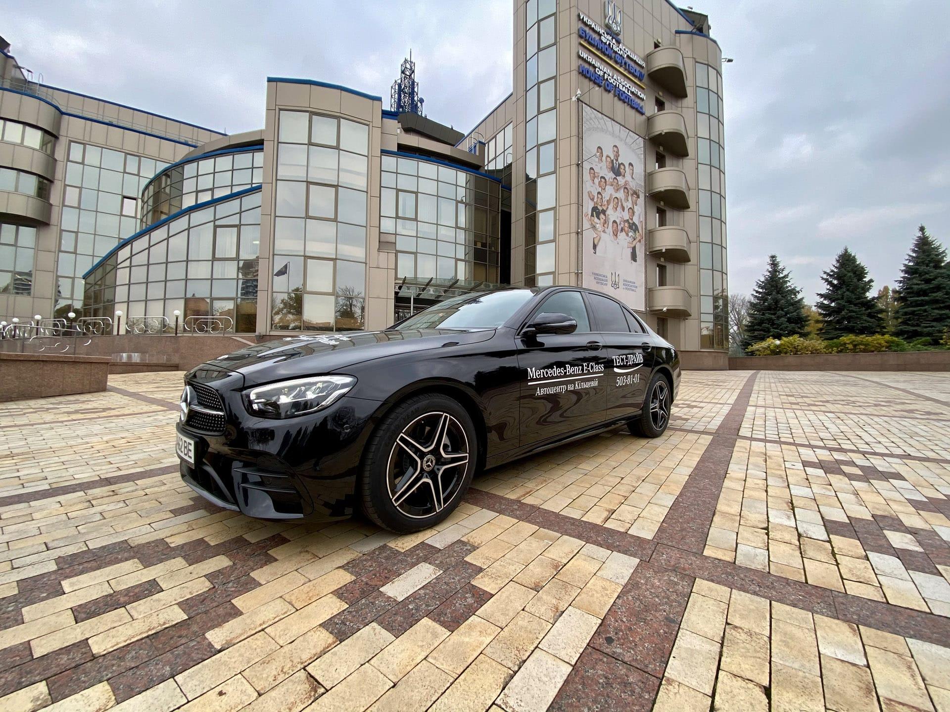 Перший в Україні тест-драйв Mercedes-Benz E-Class 220 d 4MATIC після рестайлінгу