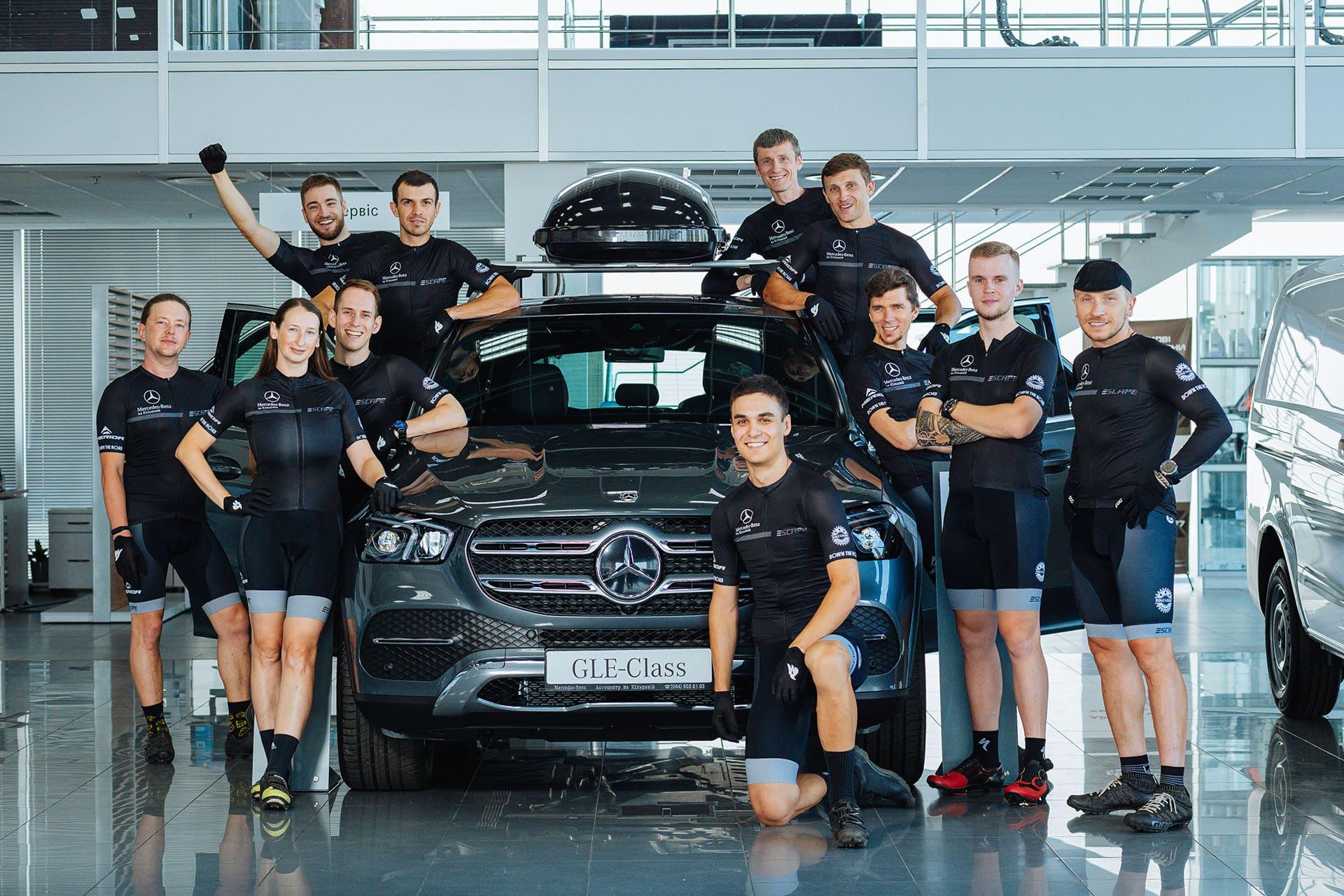 Автоцентр на Кільцевій став партнером велокоманди Escape