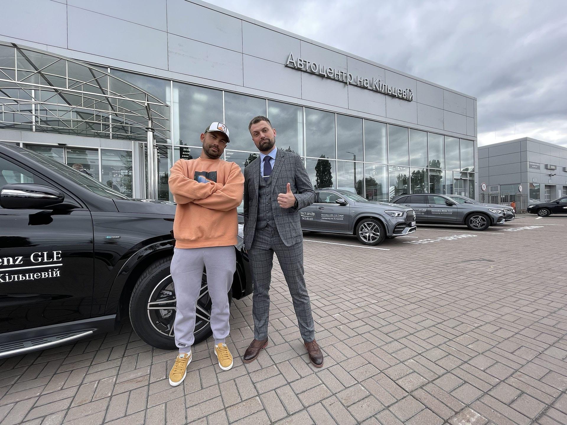 Тест-драйв Mercedes-Benz GLE 350 e с Андреем Бедняковым, звездой «Орёл и решка» и «X-Фактор»