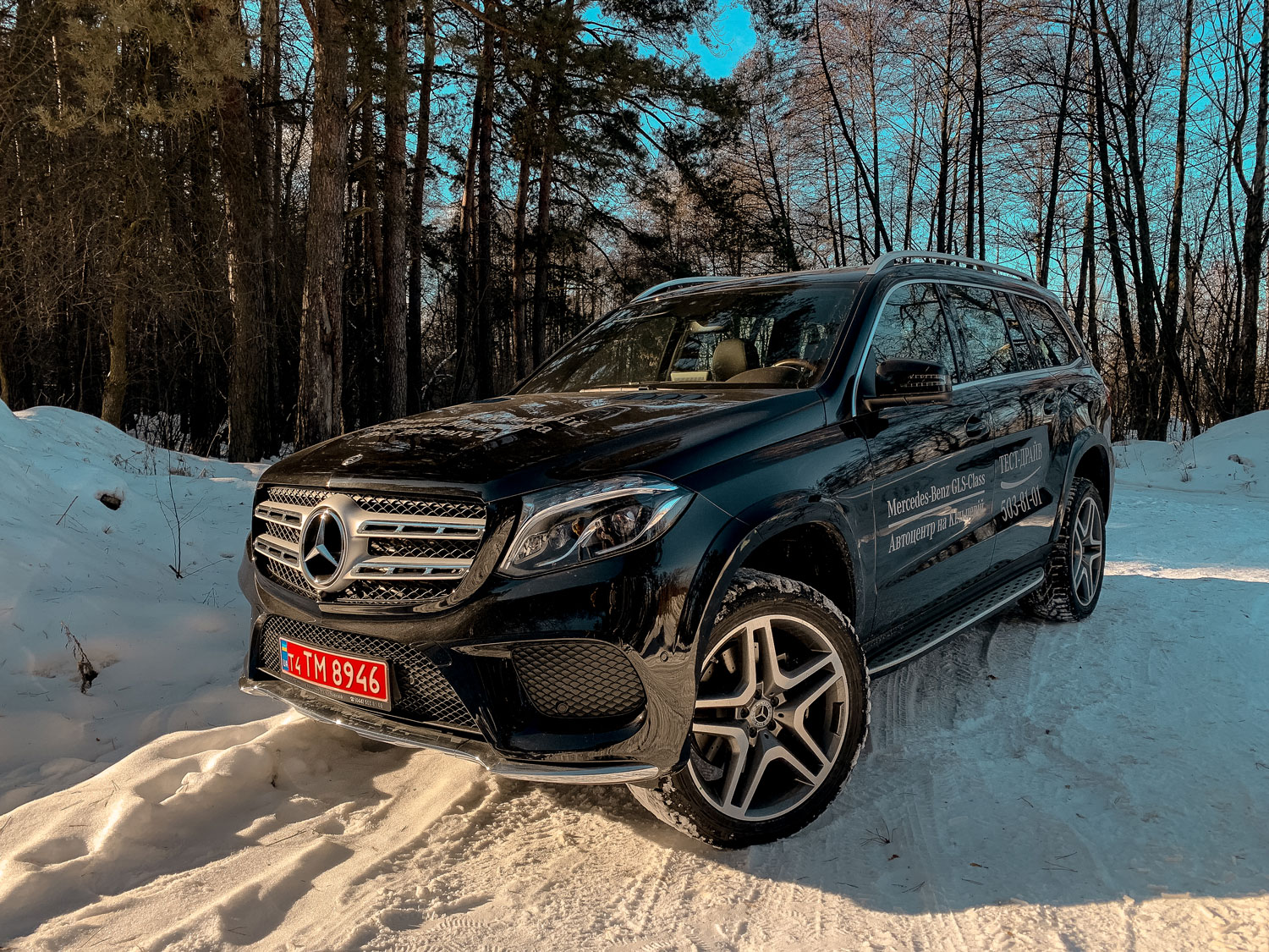 Новий Mercedes Benz GLS 350d