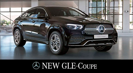 Mercedes-Benz GLE Coupe 0052600082
