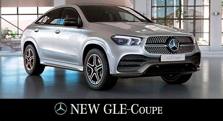 Mercedes-Benz GLE Coupe 0052600259