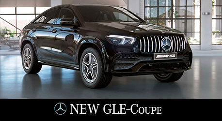 Mercedes-AMG GLE Coupe 0052600264