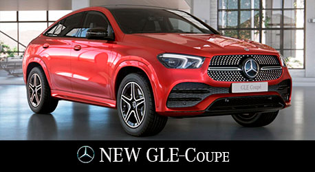 Mercedes-Benz GLE Coupe 0052601110
