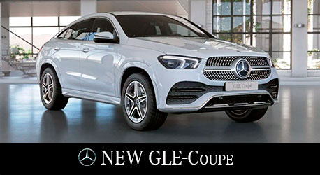 Mercedes-Benz GLE Coupe 0052632020