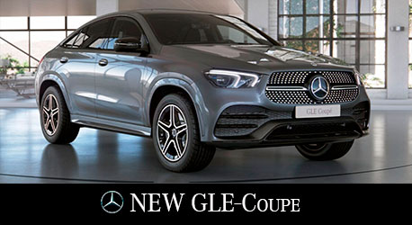 Mercedes-Benz GLE Coupe 0052633011