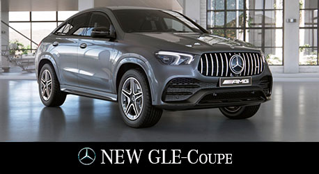 Mercedes-AMG GLE Coupe 0052680011