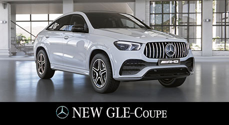 Mercedes-AMG GLE Coupe 52600263