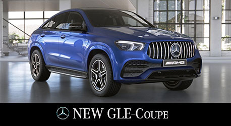 Mercedes-AMG GLE Coupe 52620105