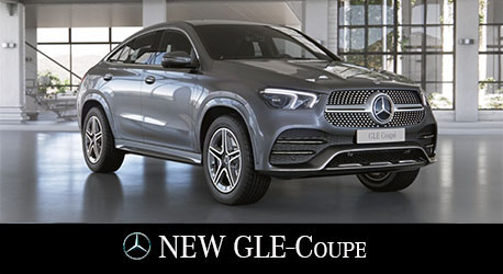 Mercedes-Benz GLE Coupe 52632021