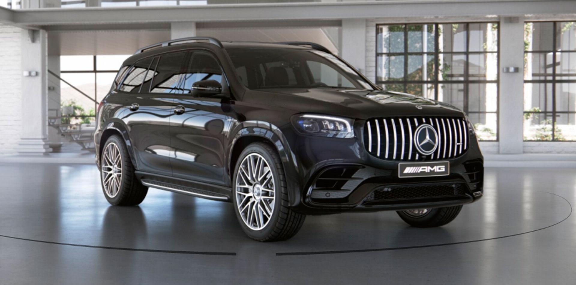 Mercedes-AMG GLS 0152601171