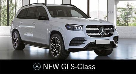 Новий Mercedes-Benz GLS-Class 2019 0952600210