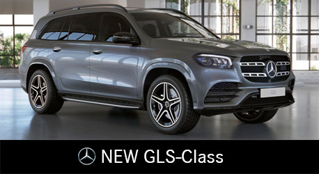 Новий Mercedes-Benz GLS-Class 2019 0952600327