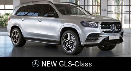 Новий Mercedes-Benz GLS-Class 2019 0952600330