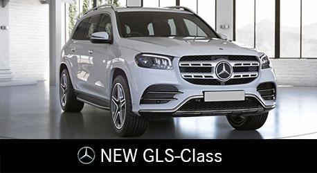 Новий Mercedes-Benz GLS-Class 2019 0952632041