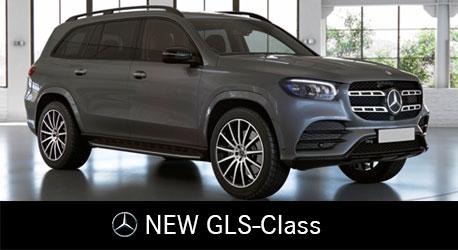 Новий Mercedes-Benz GLS-Class 2019 0952632047